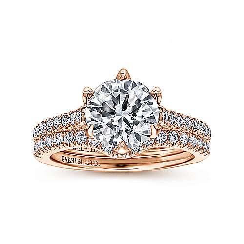 Adelaide 18k Rose Gold Round Halo Engagement Ring