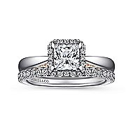 14k White And Rose Gold Princess Cut Halo Engagement Ring