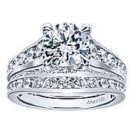 Carela 18k White Gold Round Straight Engagement Ring angle 4