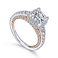 Cibu 18k White And Rose Gold Princess Cut Double Halo Engagement Ring