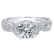 Graciela 18k White And Rose Gold Round Twisted Engagement Ring angle 1