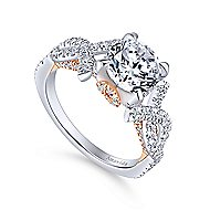 Samara 18k White And Rose Gold Round Twisted Engagement Ring